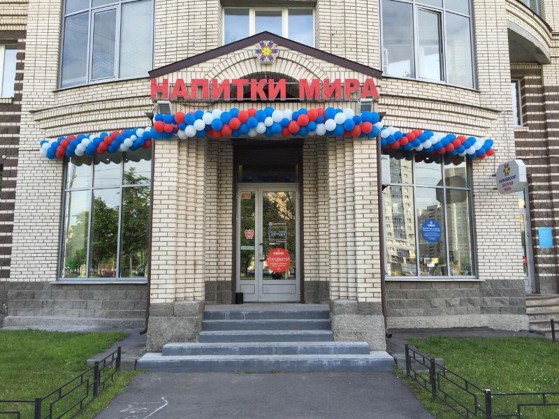 Магазин калейдоскоп телефон фурштатская 37
