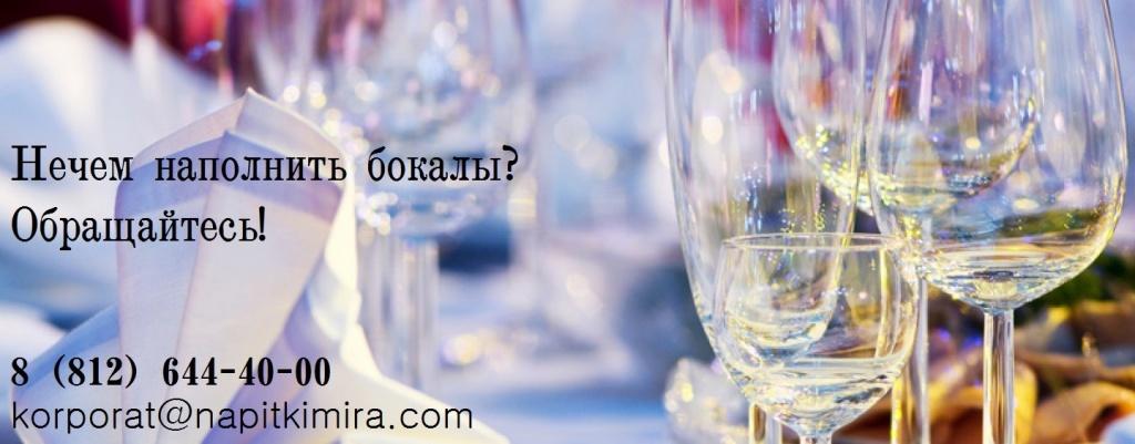 Алкоголь (коньяк, водка, шампанское, вино) оптом, по оптовым ценам ...
